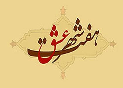 معرفی مراحل هفت وادی عرفا در منطق الطیر عطار