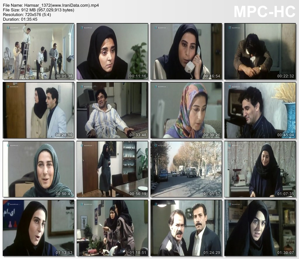 اسکرین شات از محیط فیلم سینمایی همسر