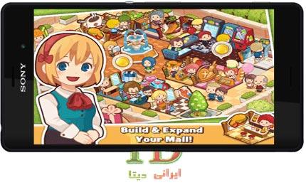 دانلود بازی Happy Mall Story: Shopping Sim v1.6.0E برای اندروید