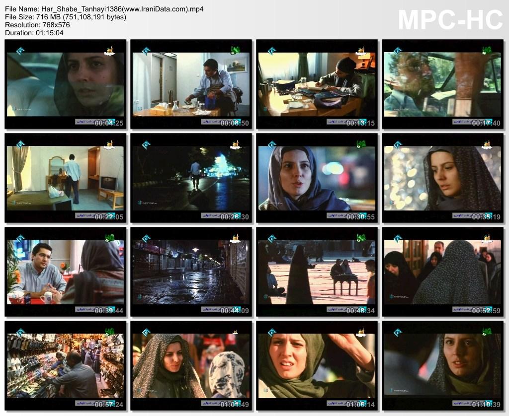 دانلود رایگان فیلم هر شب تنهایی 1386 با کیفیت بالا و لینک مستقیم