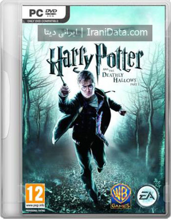 دانلود بازی Harry Potter and the Deathly Hallows Part 1 برای PC
