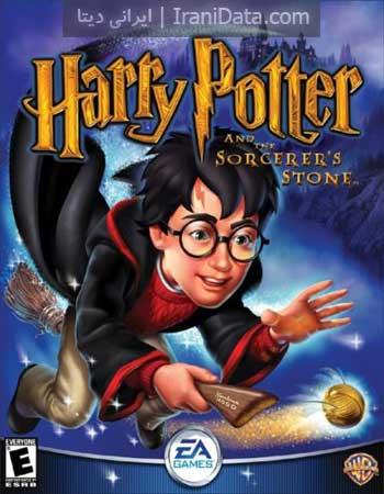 دانلود دوبله فارسی Harry Potter and the Philosopher's Stone