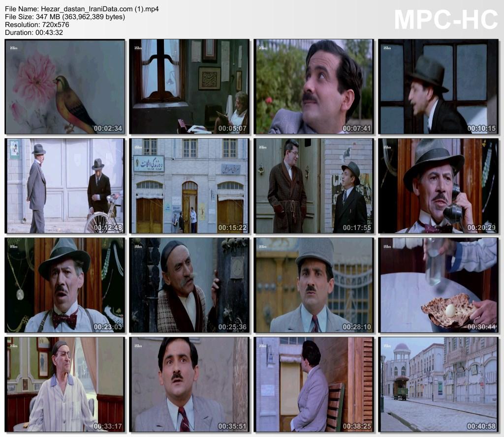 دانلود رایگان سریال هزاردستان علی حاتمی با کیفیت بالا و لینک مستقیم