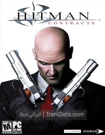 دانلود بازی Hitman 3 Contracts – هیتمن 3 برای کامپیوتر