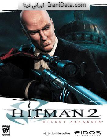 دانلود بازی Hitman: Silent Assassin – هیتمن 2 برای کامپیوتر