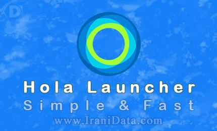 دانلود Hola Launcher – Simple & Fast v2.2.6 لانچر برای اندروید