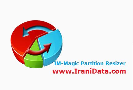 دانلود IM-Magic Partition Resizer – تغییر سایز پارتیشن