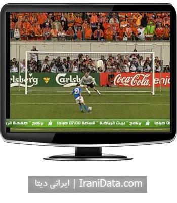 دانلود کلیپ ضربات پنالتی ایتالیا و هلند در نیمه نهایی یورو 2000