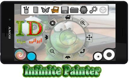 دانلود Infinite Painter v5.3.8.2 – برنامه نقاشی اندروید