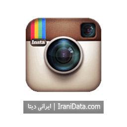 دانلود برنامه Instagram – برنامه اینستاگرام برای اندروید