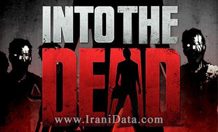 دانلود Into the Dead