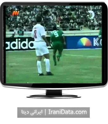 دانلود خلاصه بازی ایران و عربستان در مقدماتی جام جهانی 2002
