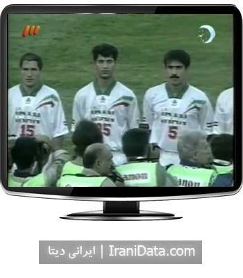 دانلود خلاصه بازی ایران و عربستان در مقدماتی جام جهانی 1998