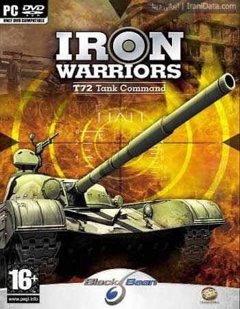 Iron Warriors T-72 Tank Command
