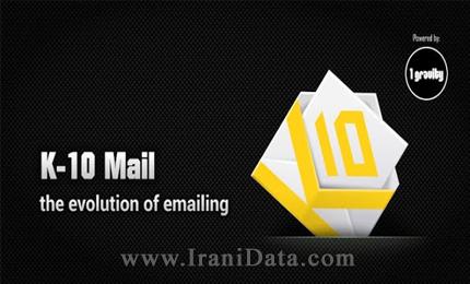 دانلود K-@ Mail Pro – Email App v1.13.1 مدیریت ایمیل در اندروید