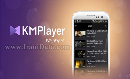دانلود KMPlayer android