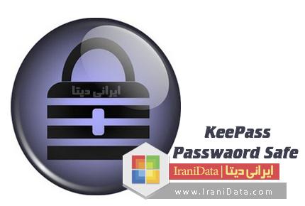 دانلود KeePass Password Safe v2.29 – نرم افزار مدیریت پسورد