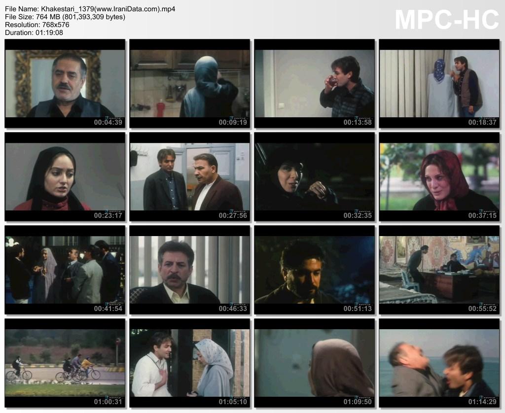 دانلود رایگان فیلم خاکستری 1379 با کیفیت بالا و لینک مستقیم