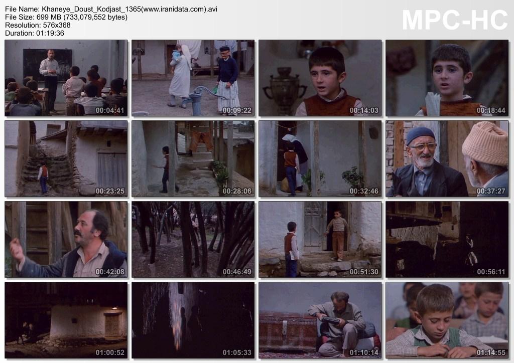 دانلود فیلم خانه دوست کجاست اثر عباس کیارستمی با لینک مستقیم