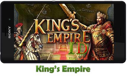 دانلود King's Empire – بازی استراتژیک امپراطوری پادشاه اندروید
