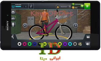 دانلود King Of Dirt v1.334 + MOD – بازی دوچرخه سواری اندروید