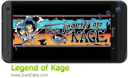 دانلود بازی Legend of Kage برای اندروید – بازی افسانه Kage