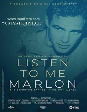 دانلود مستند زندگی مارلون براندو - به من گوش کن مارلون
