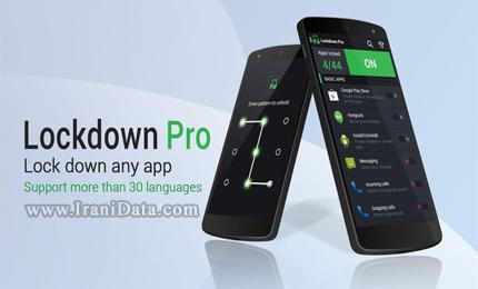 دانلود Lockdown Pro Premium App Lock