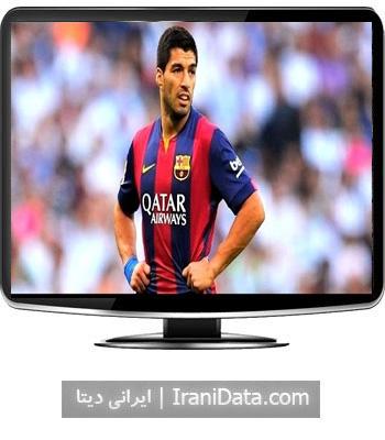 دانلود 10 گل برتر لوییز سوارز ستاره اروگوئه ای بارسلونا