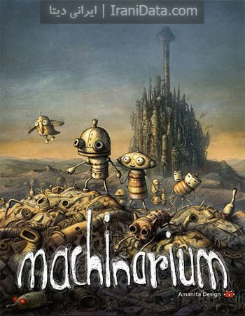 دانلود بازی Machinarium - ماشیناریوم برای PC
