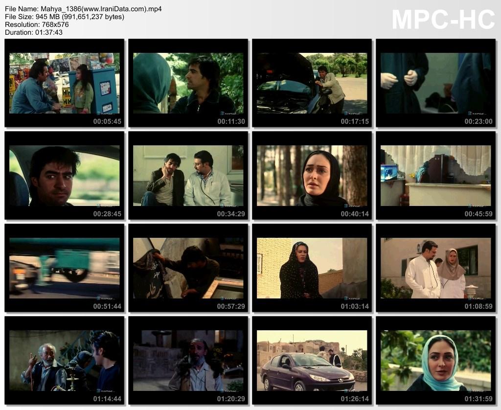 دانلود رایگان فیلم محیا 1386 با کیفیت عالی و لینک مستقیم