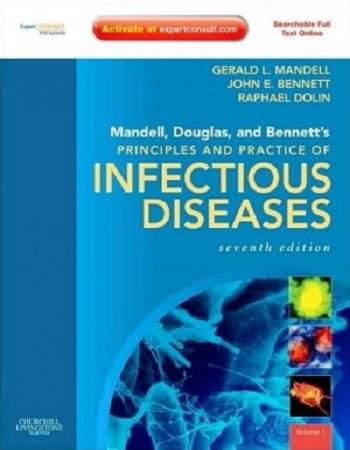 بیماری های عفونی مندل
