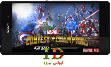 دانلود بازی Marvel Contest of Champions V8.0.0 اندروید
