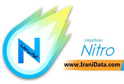 دانلود Maxthon MxNitro 1.1.0.2000 – مرورگر پر سرعت
