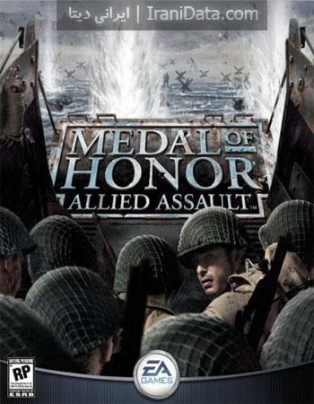 دانلود بازی Medal of Honor Allied Assault – مدال افتخار حمله متفقین