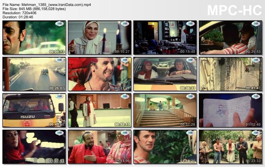 دانلود رایگان فیلم مهمان 1385 با بازی امین حیایی با کیفیت بالا و لینک مستقیم