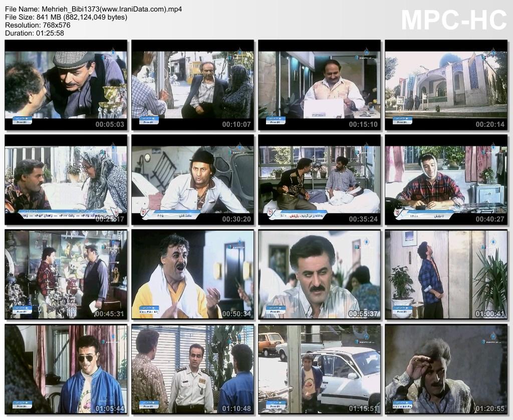 دانلود رایگان فیلم مهریه بی بی 1373 با کیفیت عالی و لینک مستقیم