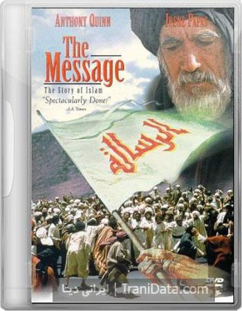 دانلود فیلم محمد رسول الله با دوبله فارسی و لینک مستقیم