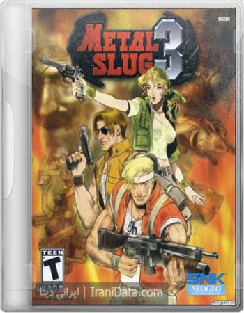 دانلود بازی Metal Slug 3 – سرباز کوچولو برای کامپیوتر