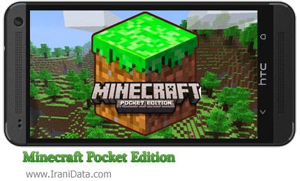 دانلود Minecraft Pocket Edition برای اندروید – بازی ماین کرفت
