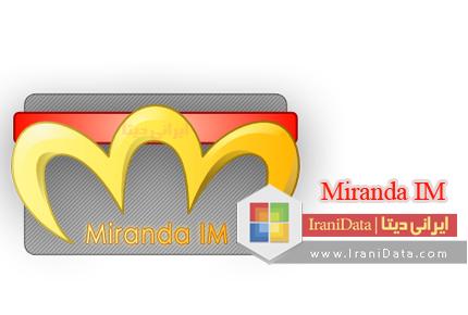 دانلود Miranda IM v0.10.37 – مسنجر پر قدرت چند منظوره