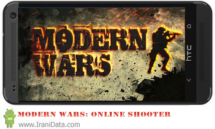 دانلود بازی Modern wars Online shooter تیراندازی آنلاین برای اندروید