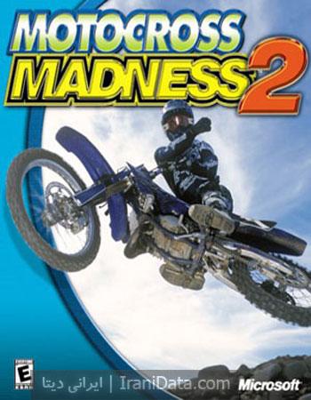 دانلود بازی Motocross Madness 2 برای کامپیوتر