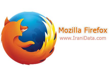 دانلود Mozilla Firefox 40.0.2 Final + Farsi – مرورگر موزیلا فایرفاکس