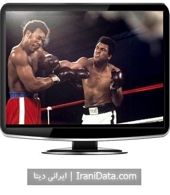 دانلود کلیپ مبارزه دیدنی محمد علی کلی و جورج فورمن