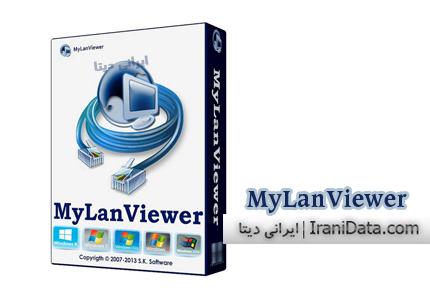 دانلود MyLanViewer v4.19.5 – نرم افزار اسکن کردن شبکه