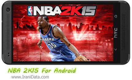 دانلود NBA 2K15 – بازی بسکتبال NBA برای اندروید