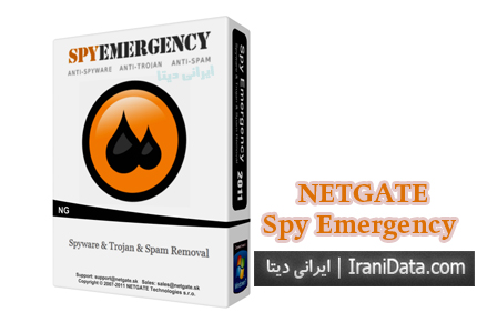 دانلود NETGATE Spy Emergency v18.0.405.0 – نرم افزار پاکسازی ابزار های جاسوسی