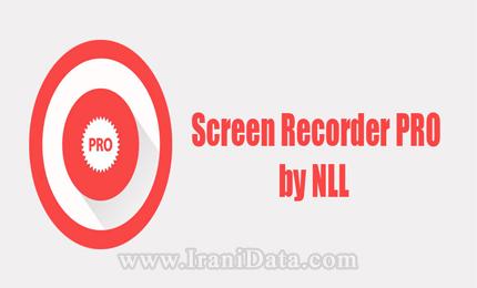 دانلود NLL Screen Recorder v8.3 فیلم برداری از محیط گوشی در اندروید