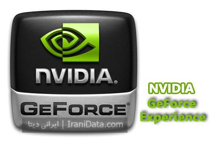 دانلود NVIDIA GeForce Experience 2.7.4.10 – نرم افزار بهینه سازی کارت گرافیک